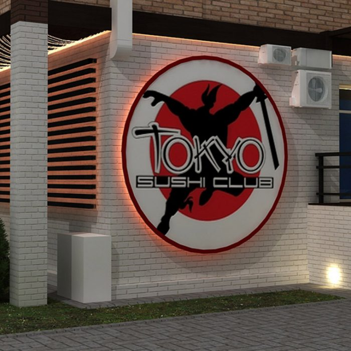 Коммерческие здания Токио
